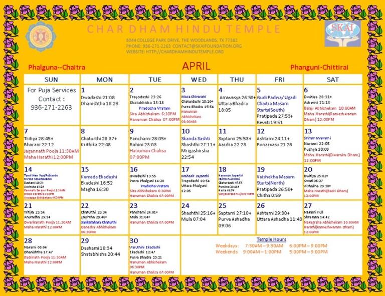 Panchangam Calendar 2019 | Char Dham Hindu Temple, The