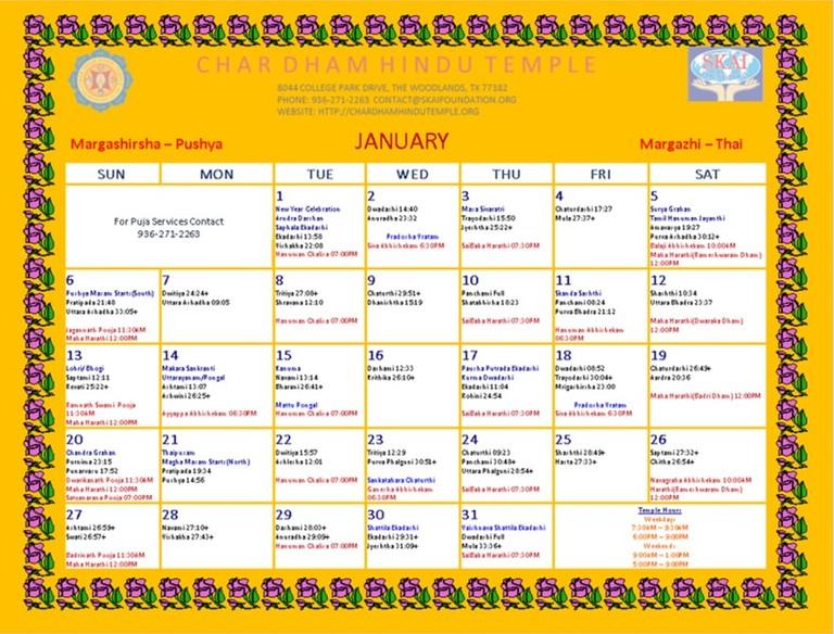 panchangam calendar 2019